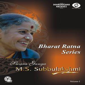M.S. Subbulakshmi  Vol 1