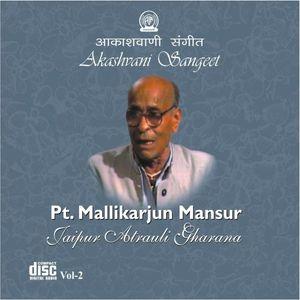 Mallikarjun Mansur  Vol 2
