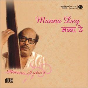 Manna Dey  Vol 1