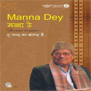 Manna Dey  Vol 2