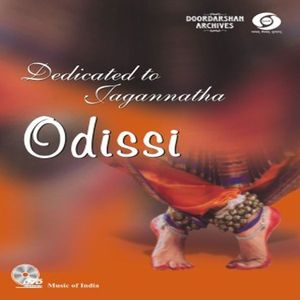 Odissi  Vol 2