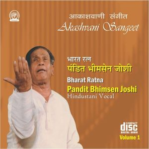 Pandit Bhimsen Joshi Vol 1