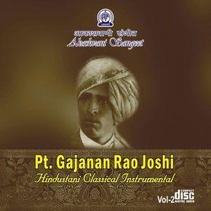 Pt. Gajanan Rao Joshi Vol 2