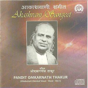 Pandit Omkarnath Thakur Vol 1