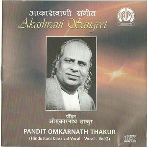 Pandit Omkarnath Thakur Vol 2