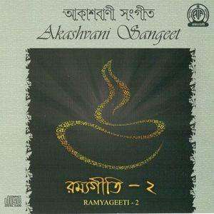 RAMYAGEETI  Vol-2 Bengali Light