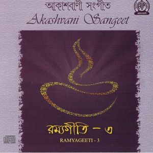 RAMYAGEETI Vol-3 Bengali Light