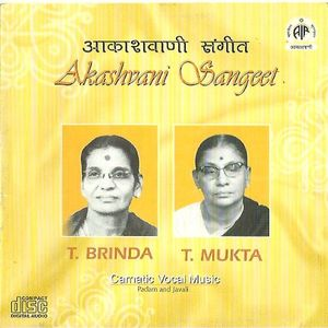 T Brinda & T Mukta