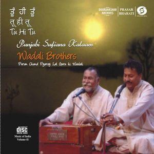 Wadali Brothers  Vol 2