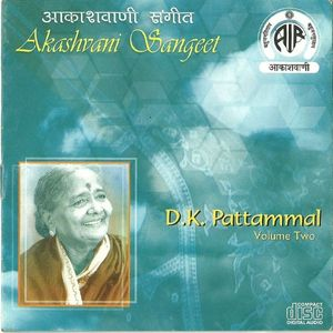 D.K. Pattammal  Vol 2