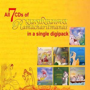 Ramacharitmanas Complete Set of 7 ACDs
