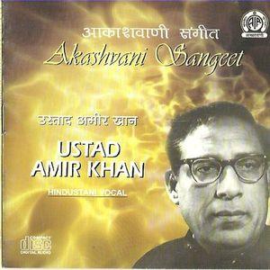 Amir Khan Vol 1