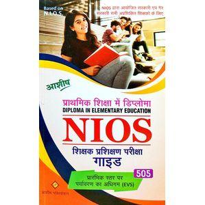 Nios Shikshak Prashikshan Pariksha Guide 505 Prarambhik Star Par Paryavaran Ka Adhigam By Editorial Team-(Hindi)
