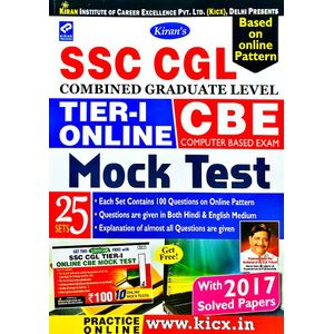 Kiran Ssc Cgl Tier 1 Online Cbe Mock Test By Editorial Team-(Anglo-Hindi)