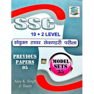 Ssc Previous Papers Model Sets By Ajay Kumar Singh & Team-(Hindi)