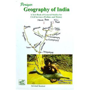 Geography Of India By Arvind Kumar-(English)