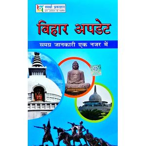 Bihar Update By Rajesh Kumar Rai-(Hindi)