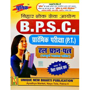Bpsc Pt Solved Paper By Editorial Team-(Hindi)
