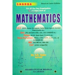 Mathematics By Sd Yadav-(English)
