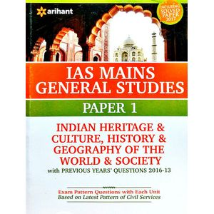 Ias Mains General Studies Paper 1 Indian Heritage And Culture, History And Geography Of The World And Society With Previous Years Questions 2016-13 Including Solved Paper 2017 By Arihant Experts-(English)