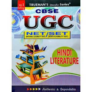 Trueman'S Ugc Net Hindi Hindi Literature By Board Of Authors-(Hindi)