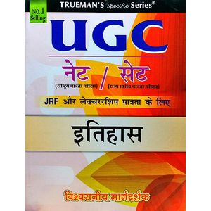 Trueman'S Ugc Net Itihas By Board Of Authors-(Hindi)