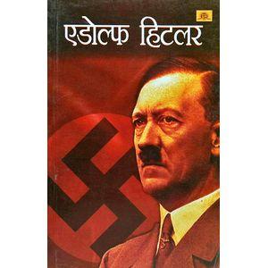 Adolf Hitler By Mahesh Dutt Sharma-(Hindi)