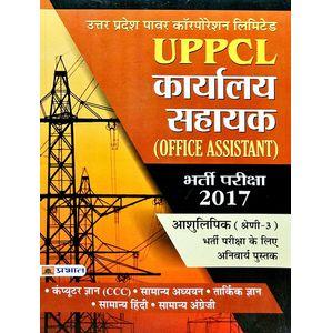Uppcl Karyalaya Sahayak Evam Ashulipik Shreni-3 Pareeksha By Team Prabhat Prakashan-(Hindi)