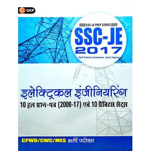 Ssc Je 2017 Electrical Engineering 10 Solved & 10 Practice Sets (2008-2017) By Editorial Team-(Hindi)