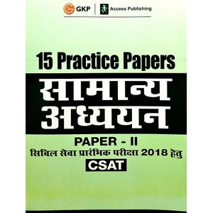 15 Practice Papers General Studies Paper 2 Csat For Civil Services Preliminary Examination By Editorial Team-(Hindi)