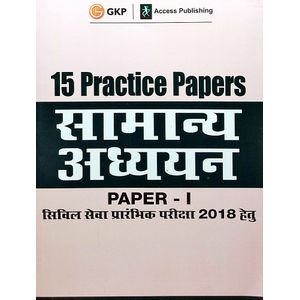 15 Practice Papers General Studies Paper 1 For Civil Services Preliminary Examination By Editorial Team-(Hindi)
