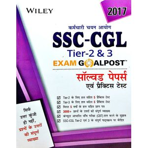 Wiley'S Ssc-Cgl Tier-2 & 3 Exam Goalpost Solved Papers & Practice Tests By Editorial Team-(Hindi)
