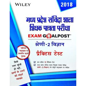 Wiley'S Madhya Pradesh Samvida Shala Shikshak Patrata Pariksha Exam Goalpost Science Grade 2 Practice Test By Editorial Team-(Hindi)