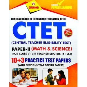 Ctet Paper 2 Class 5 To 8 Ganit Evam Vigyan Practice Test Papers With Previous Year Solved Paper 2016 By Editorial Team-(Hindi)