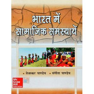 Bharat Mein Samajik Samasyain By Tejeskar Pandey, Sangeeta Pandey-(Hindi)