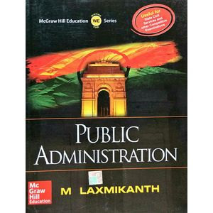 Public Administration By M Laxmikanth-(English)