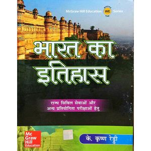 Bharat Ka Itihas By Krishna K Reddy-(Hindi)