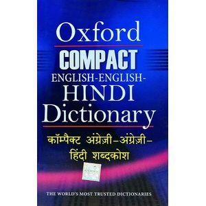 Oxford Compact English-English-Hindi Dictionary By Oxford University Press-(English)