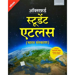 Oxford Student Atlas For India By Oxford University Press-(Hindi)