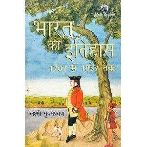 Bharat Ka Itihas 1707 Se 1857 Tak By Lakshmi Subramanian-(Hindi)