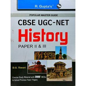 Cbse Ugc-Net History Paper 2 & 3 By D S Tiwari-(English)