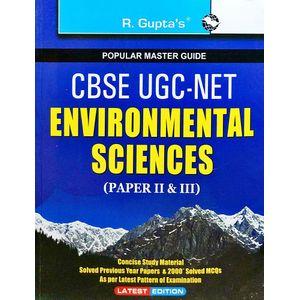 Cbse-Ugc-Net Environmental Science Paper 2,3 Popular Master Guide By B B Singh-(English)