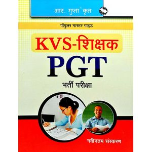 Kvs Teachers Pgt Recruitment Exam Guide Popular Master Guide By Rph Editorial Board-(Hindi)