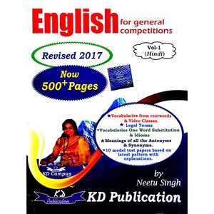 English Volume 1 For General Competitions By Neetu Singh-(Hindi)