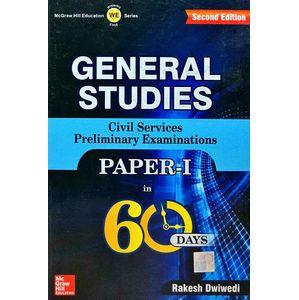 General Studies Paper 1 In 60 Days By Rakesh Dwivedi-(English)