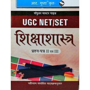 Ugc Net/Set Shikshashastra Prashn Ptra 2 Evam 3 By Dr M S Ansari-(Hindi)