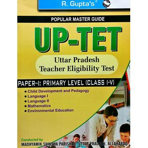 Uptet For Paper 1 Primary Level Guide Class 1 To 5 By Rph Editorial Board-(English)