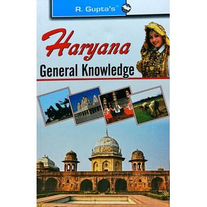 Haryana General Knowledge By Rph Editorial Board-(English)