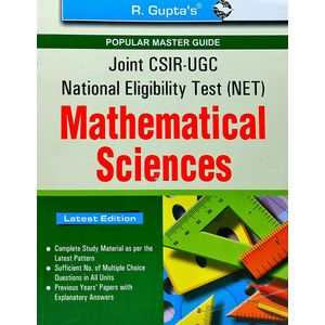 Joint Csir Ugc-Net Mathematical Sciences Part B And C By P C Mittal, Ritesh Mishra-(English)