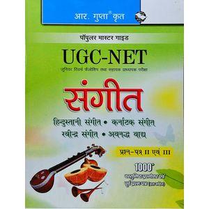 Ugc - Net Sangeet Prashn Ptra 2 Evam 3 By Dr Gunjan Saxena-(Hindi)
